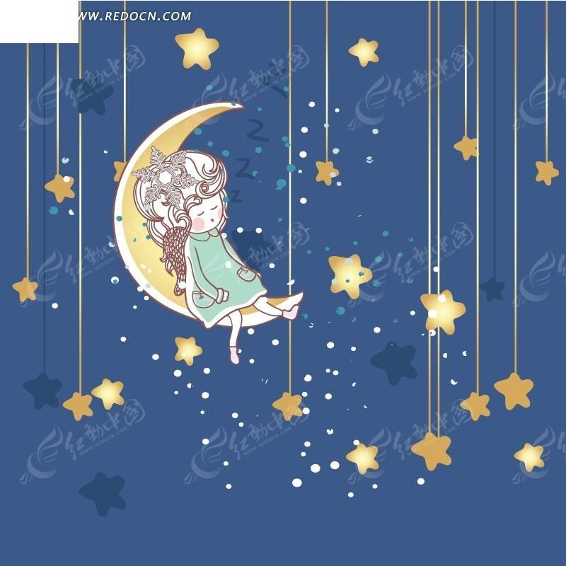 插画—星星和月亮上的长发女孩