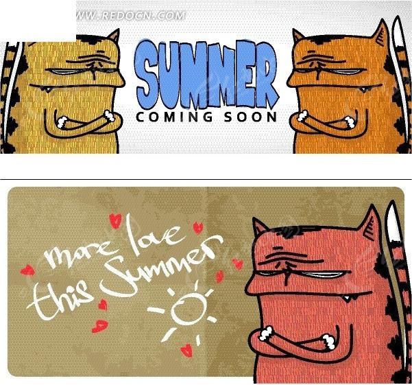 卡通动漫 抱着双手凶恶的小眼睛斑纹老虎