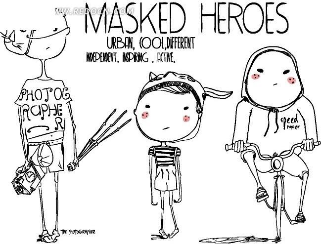 插画—站着的男孩和骑自行车的男孩