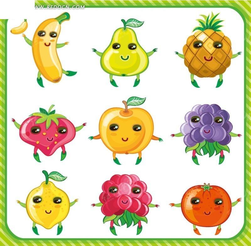 免费素材 矢量素材 矢量人物 卡通形象 卡通水果 各种人形的水果  请