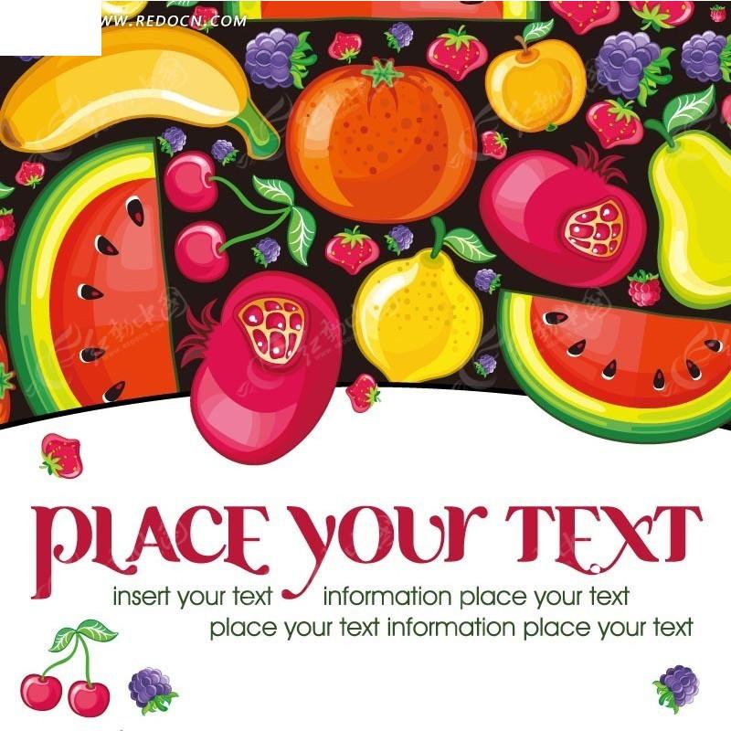 卡通插画 缤纷彩色的新鲜水果 卡片