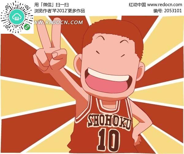 手绘打篮球的樱木花道_卡通形象_红动手机版