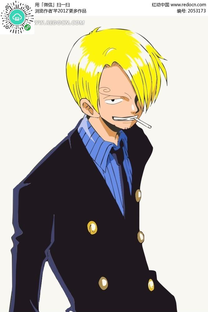 动漫人物 海贼王中的香吉士矢量图 卡通形象