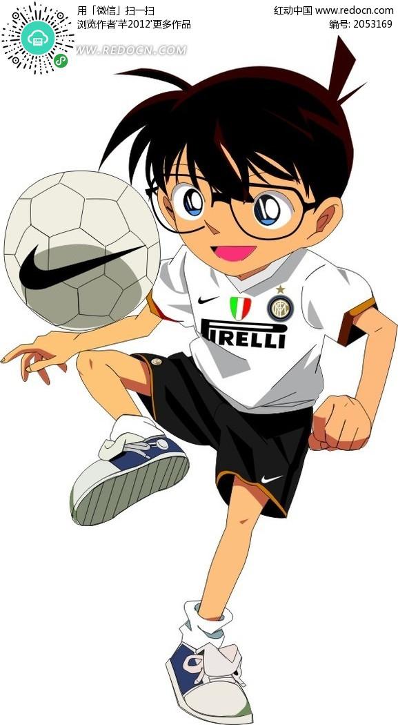 动漫人物—踢足球的柯南矢量图_卡通形象