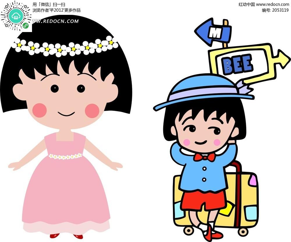 日本动漫人物  动漫人物 指示牌 行李箱 樱桃小丸子 卡通人物 卡通