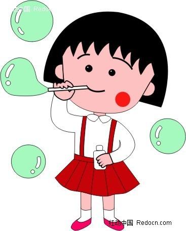 吹泡泡  樱桃小丸子  小女孩  手绘  插画  卡通  卡通人物  漫画人物