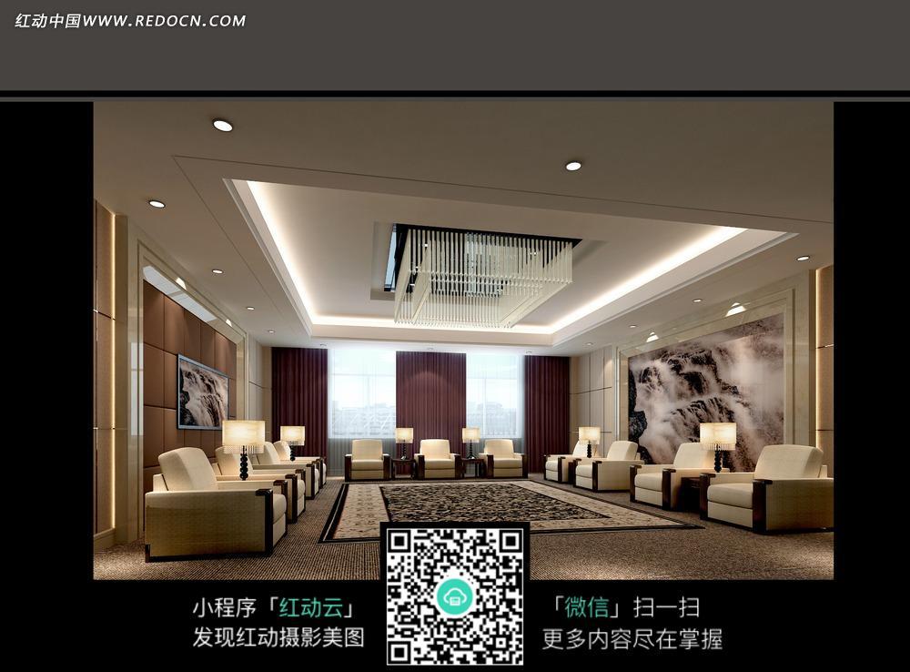 会议室  大气 壁画  水晶吊灯  地毯  窗帘   沙发  台灯   室内设计