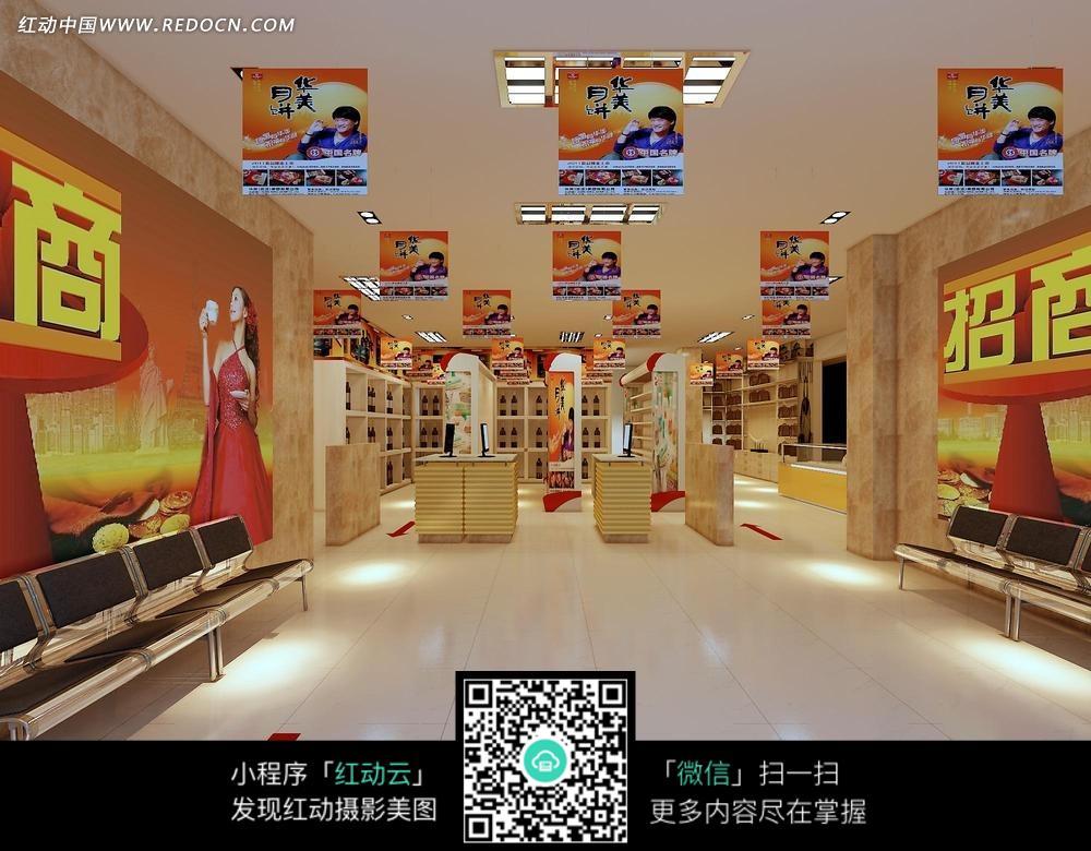 吊旗 商场 招商画 华美月饼 长椅 室内装饰 装饰设计 设计效果图 室内