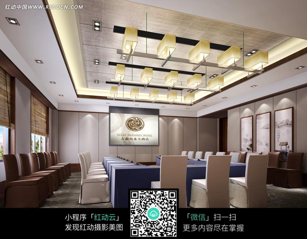 豪华会议室效果图图片