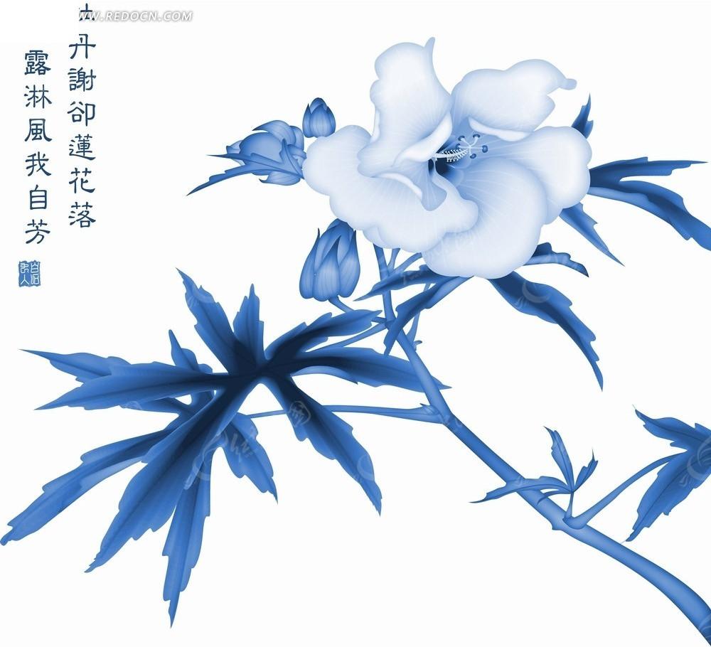 花卉工笔画—蓝色枝条上的叶子和芍药psd素材