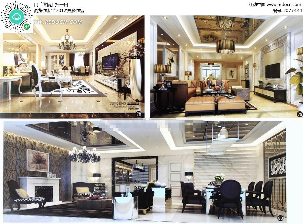 欧式奢华客厅3d效果图
