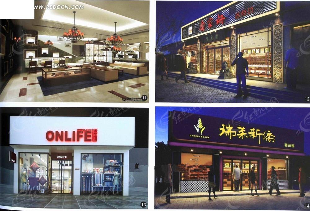 时尚店面室内外设计3d渲染效果图图片高清图片