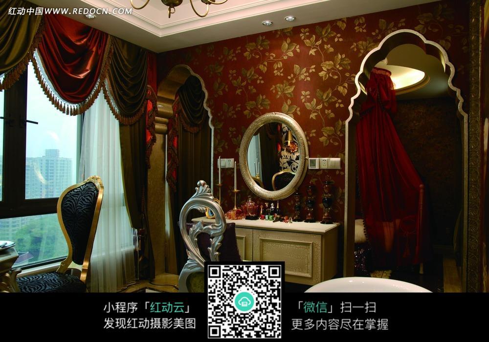 化妆台  化妆品  圆形镜子  窗帘  椅子  地砖  室内装修装饰设计