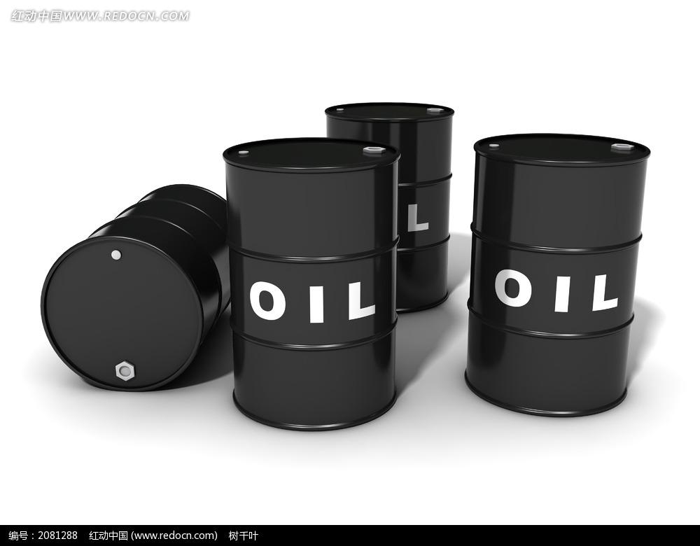 印着白色字母的黑色圆柱铁皮油桶图片