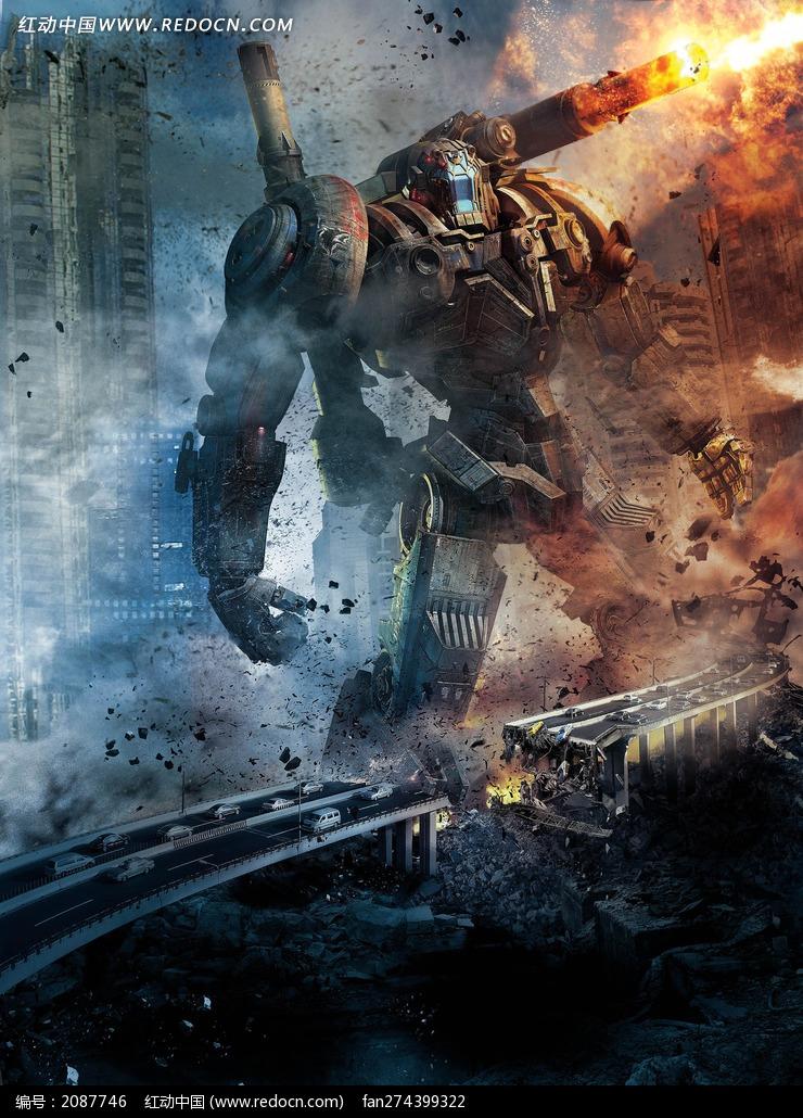 环太平洋电影海报 站在城市高架桥边的机器人图片