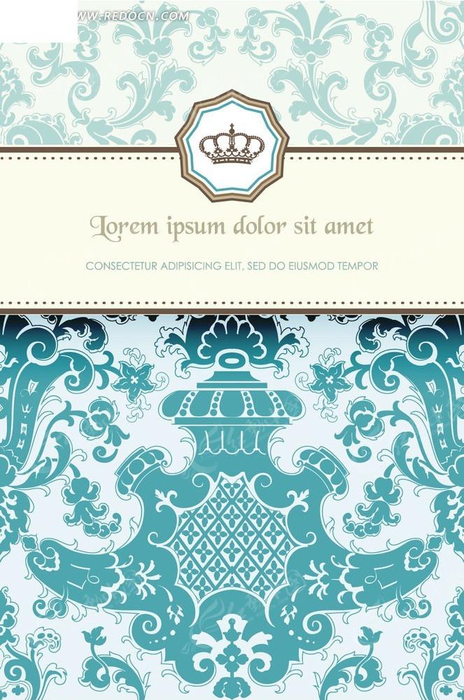 欧式花纹模板下载图片