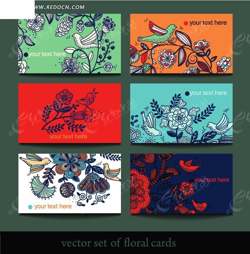 手绘古典花纹底纹名片卡片