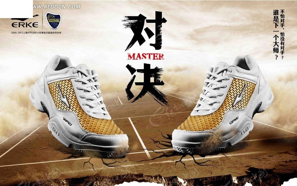 球鞋海报psd免费下载_海报设计素材