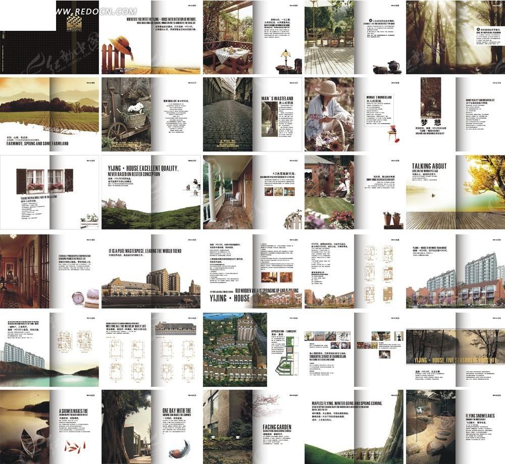 船 建筑效果图 户型图 鸟瞰图 人物 美景 矢量 图片素材 cdr 画册设计