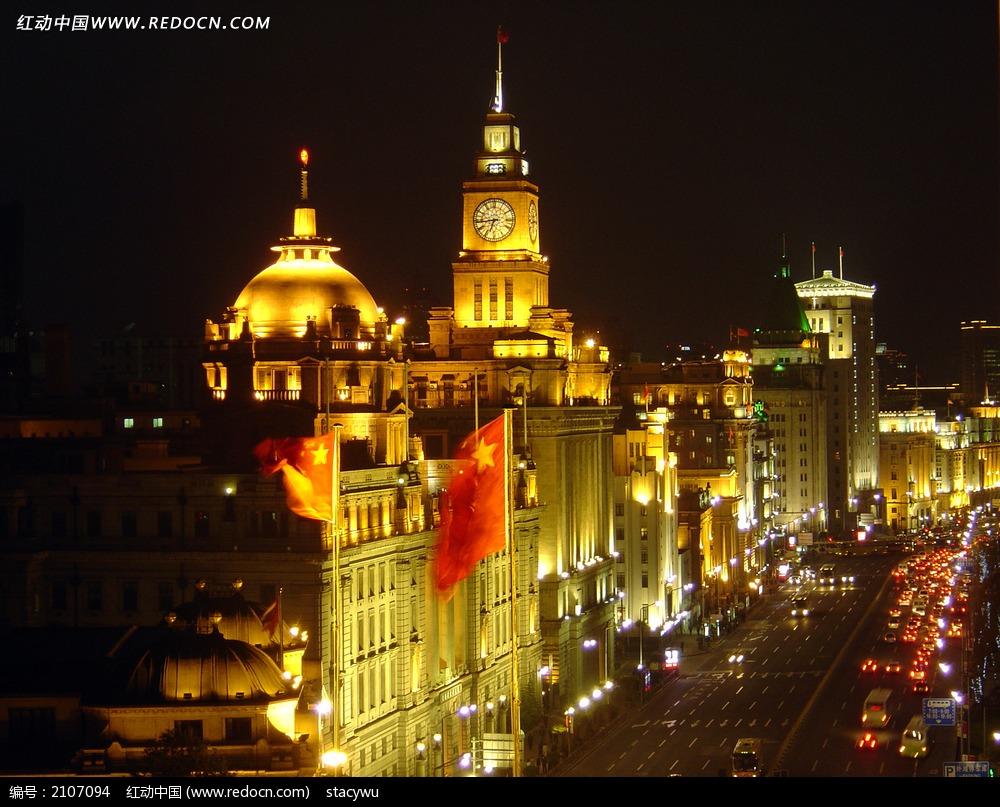 上海外滩夜景图片_城市风光图片