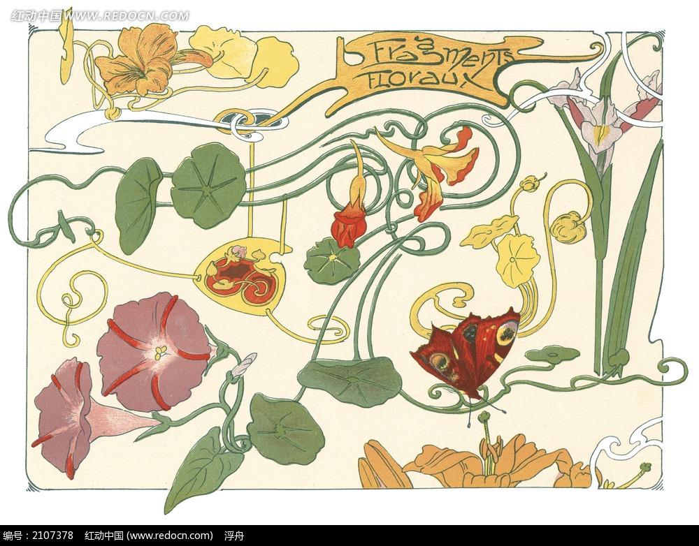 手绘花朵蝴蝶植物