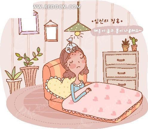感冒生病的妈妈图片