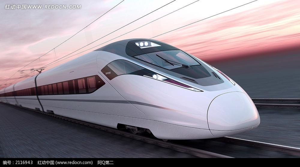 高铁列车火车头