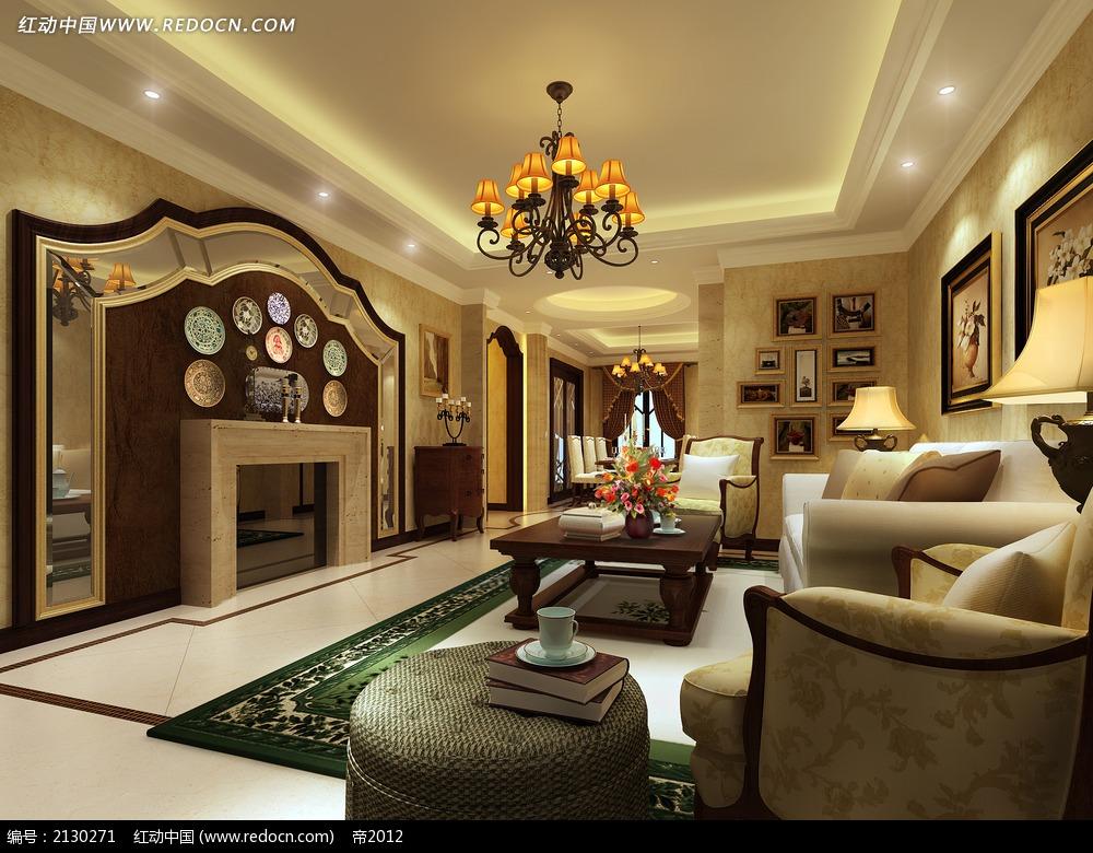 欧式客厅装修效果图max3dmax免费下载_室内设计素材图片