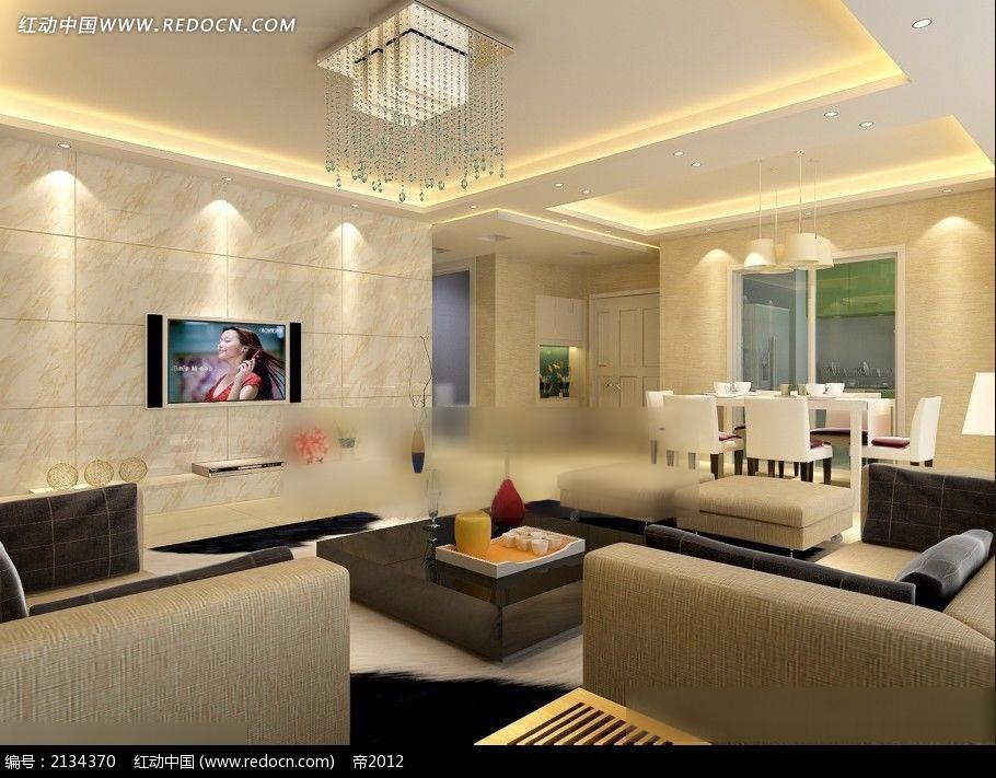 客厅餐厅家装设计效果图max