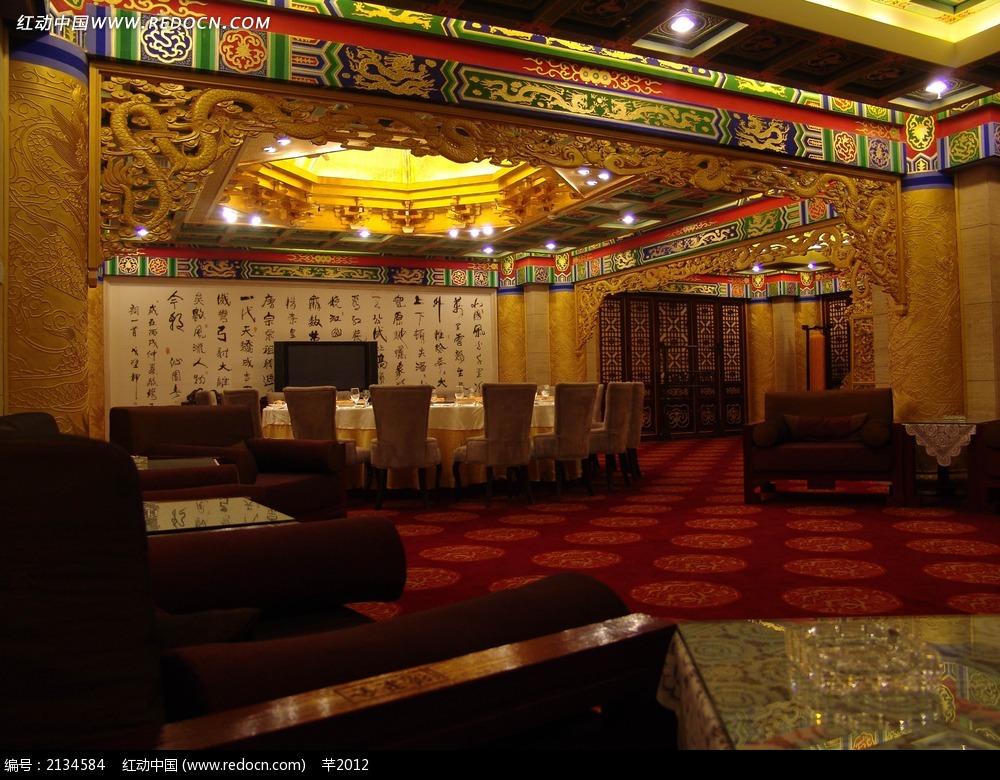 中国风宫殿装饰餐厅效果图图片