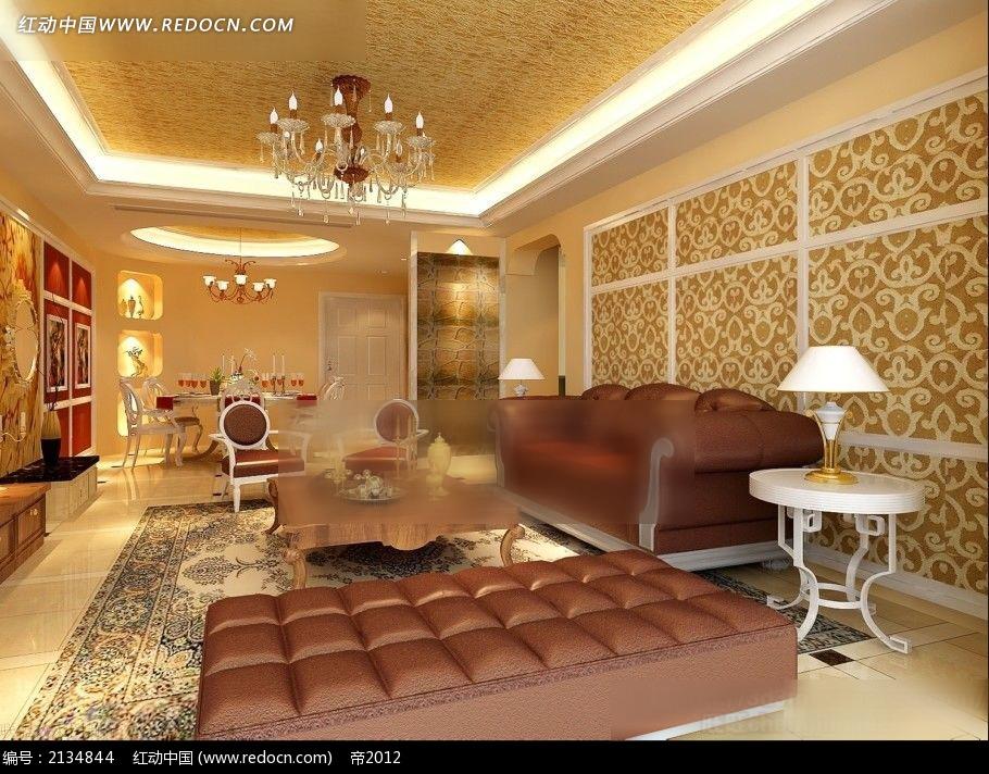 欧式地毯墙纸客厅餐厅效果图max3dmax素材免费下载_红图片