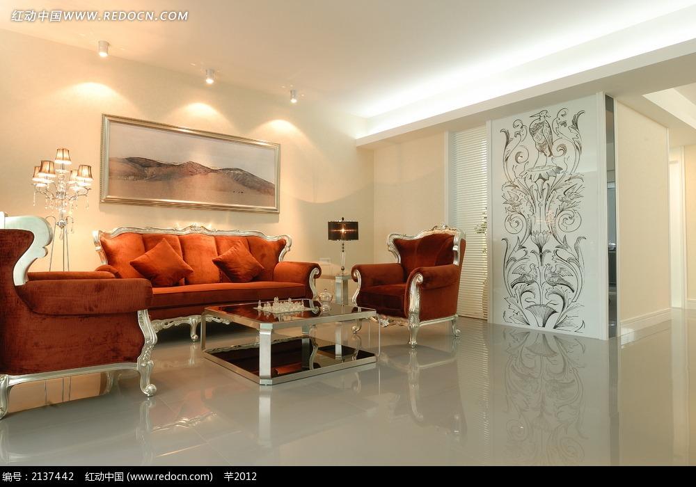 现代客厅沙发隔断设计图图片_室内设计图片