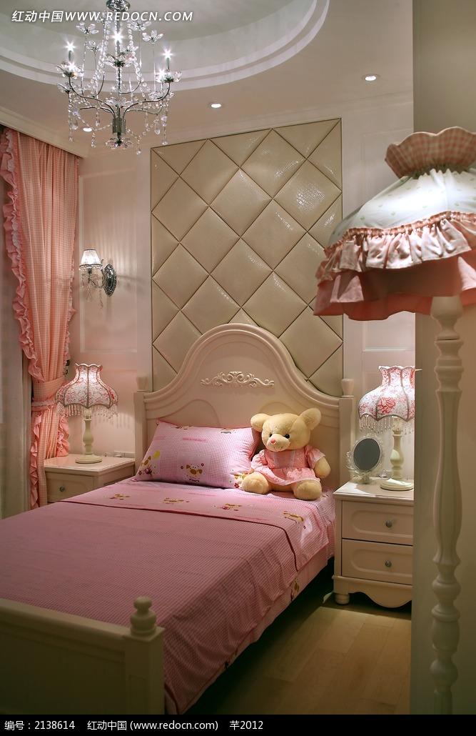 粉色欧式儿童卧室设计图
