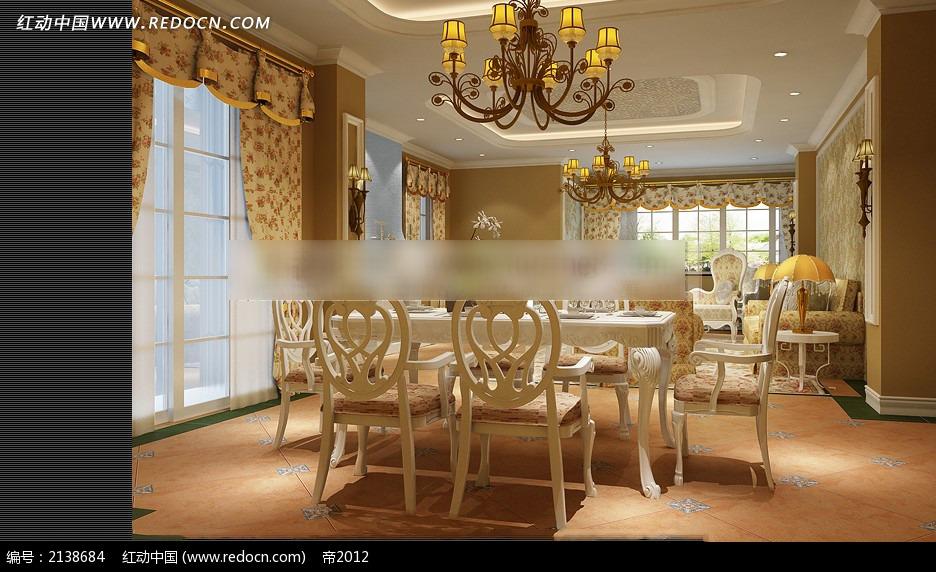 欧式客厅餐厅家装效果图max