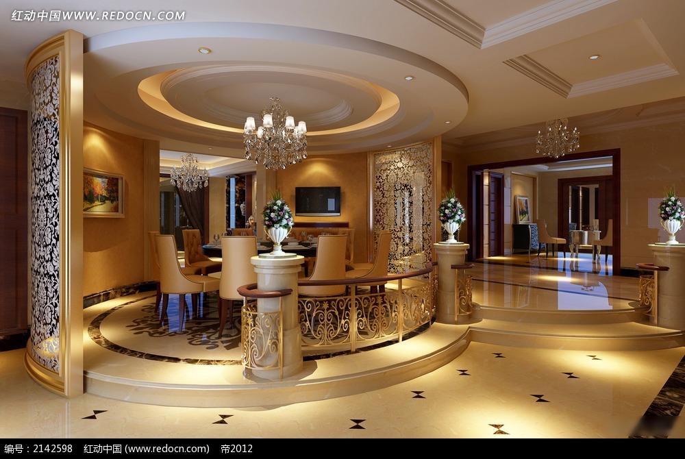 家庭别墅饭厅装修效果图3dmax免费下载 室内设计素材高清图片