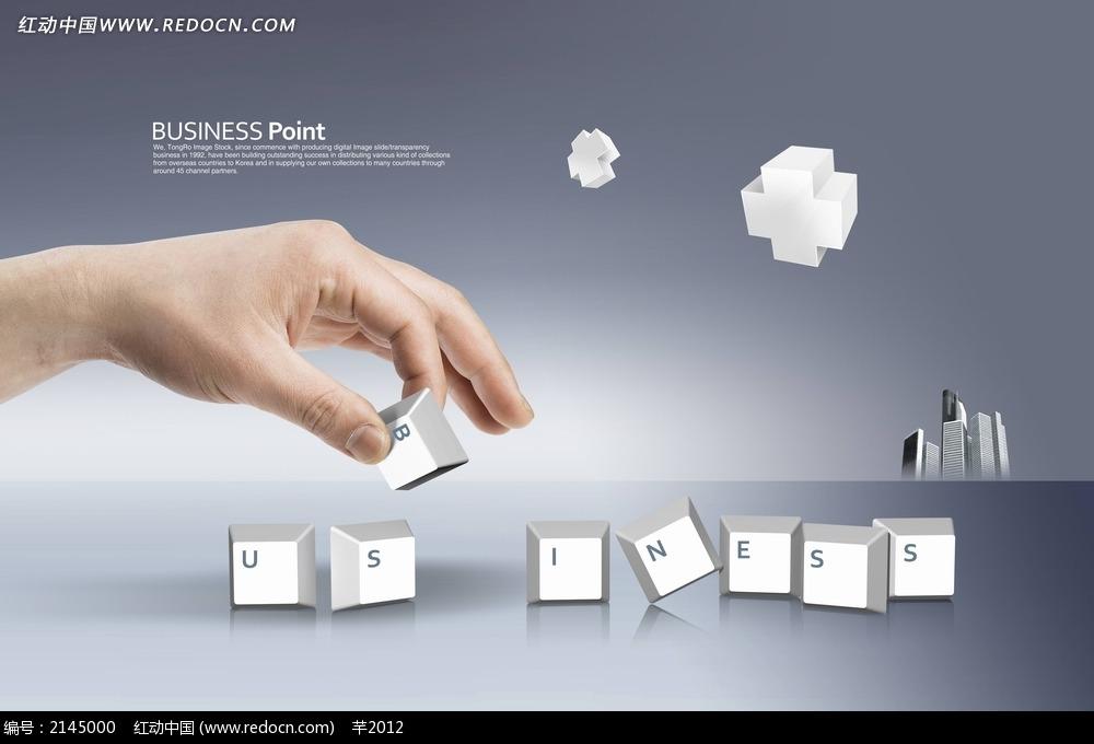 键盘按键商务海报素材图片