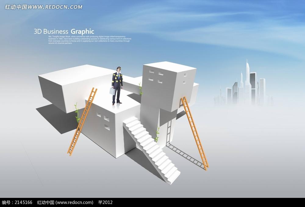 建筑迷宫海报设计