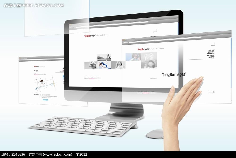 电脑显示屏背景素材