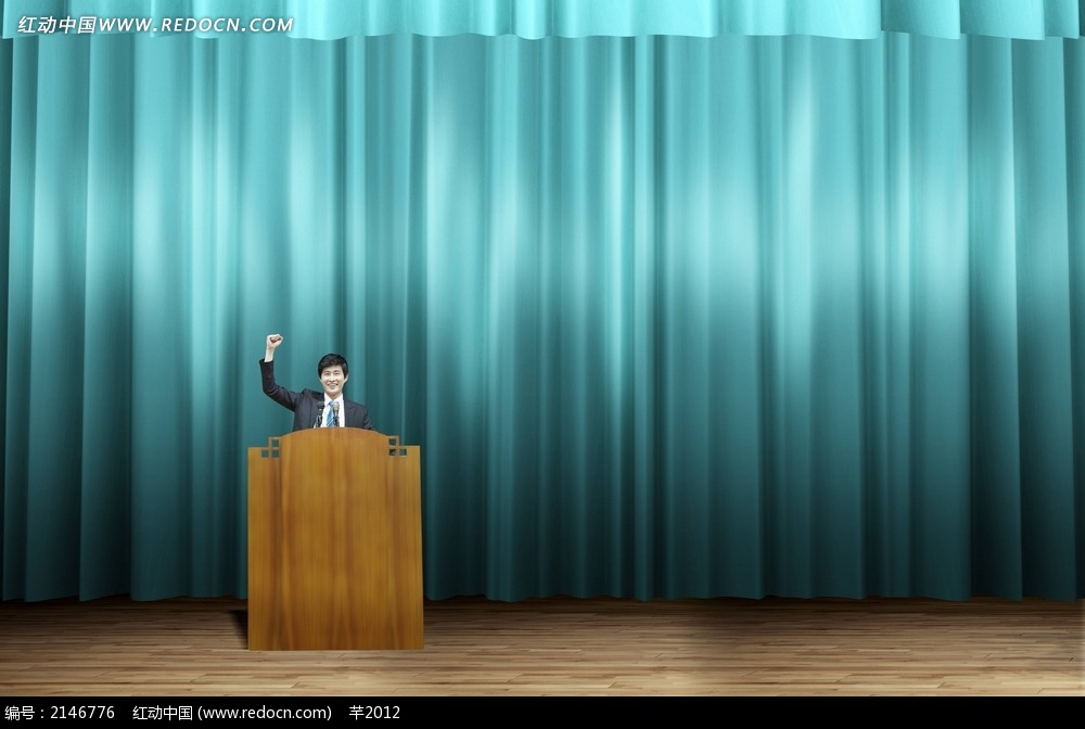 舞台演讲psd素材