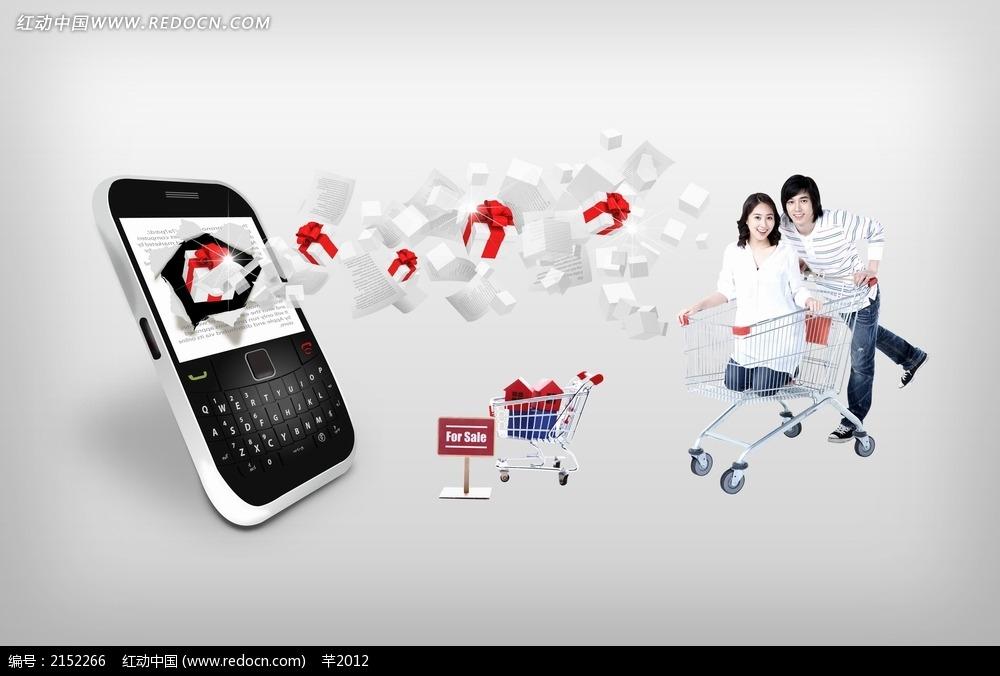 手机购物海报设计
