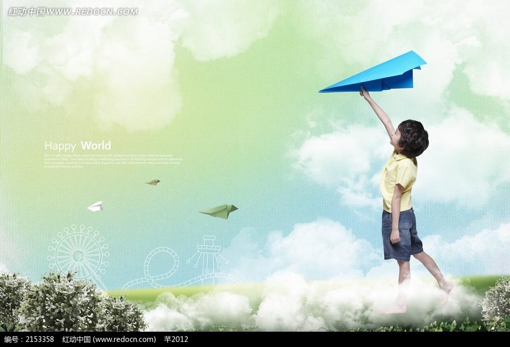 小孩折飞机海报psd素材