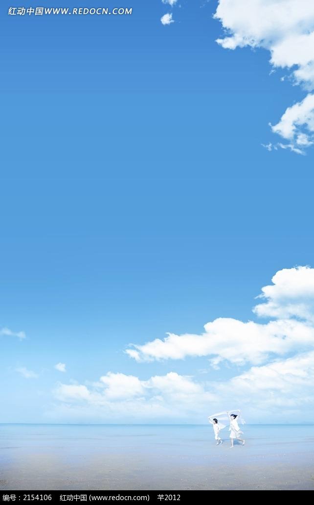 蓝天下奔跑的小孩背景素材