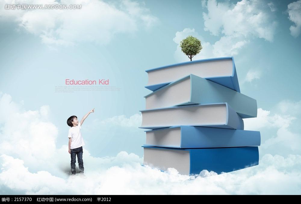 小孩看书海报psd素材