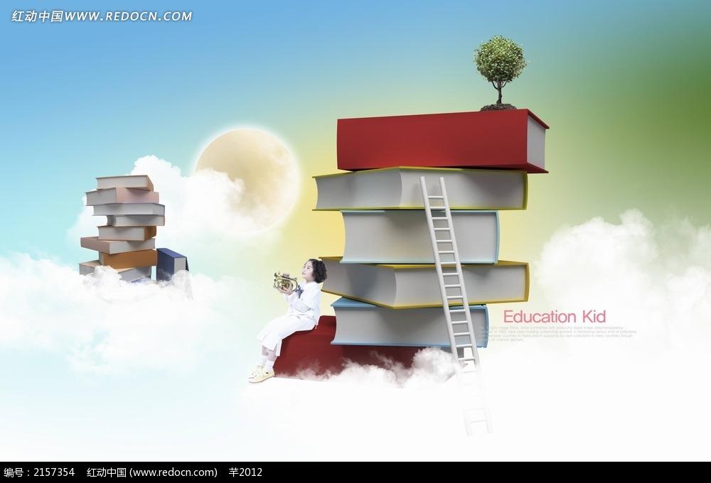 教育类背景图片