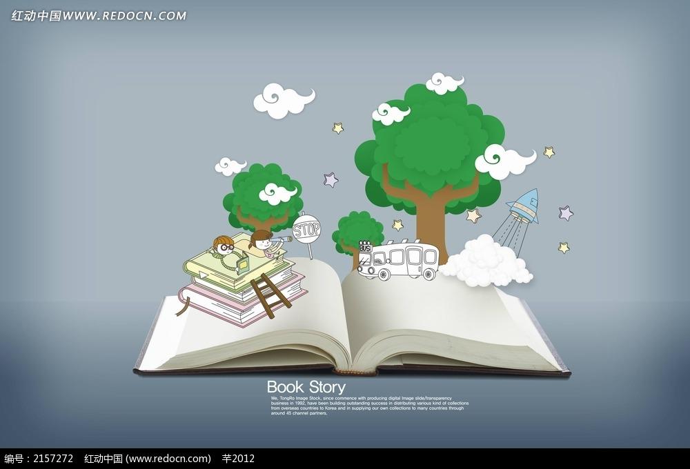 成长树设计图片