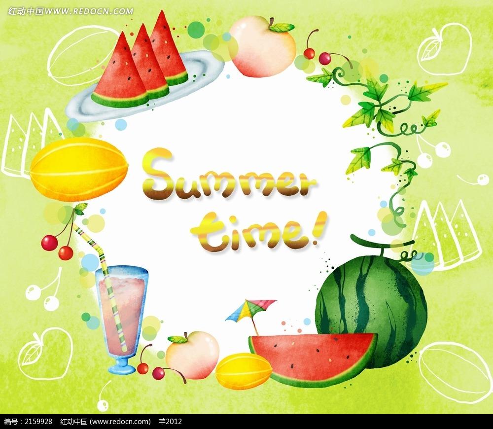 水果西瓜卡通背景素材