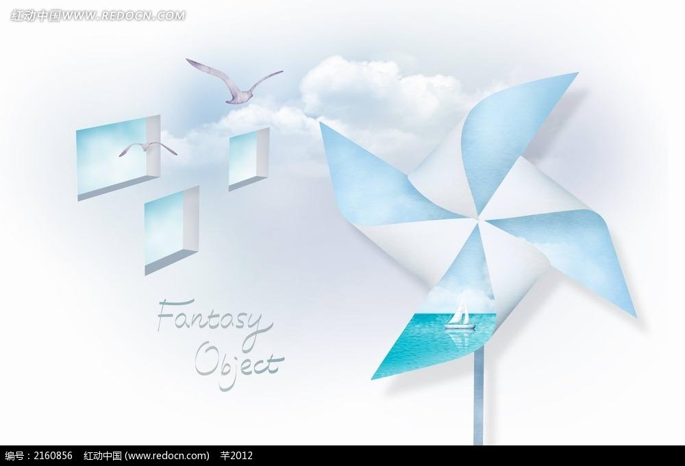 折纸风车psd素材免费下载_印花图案