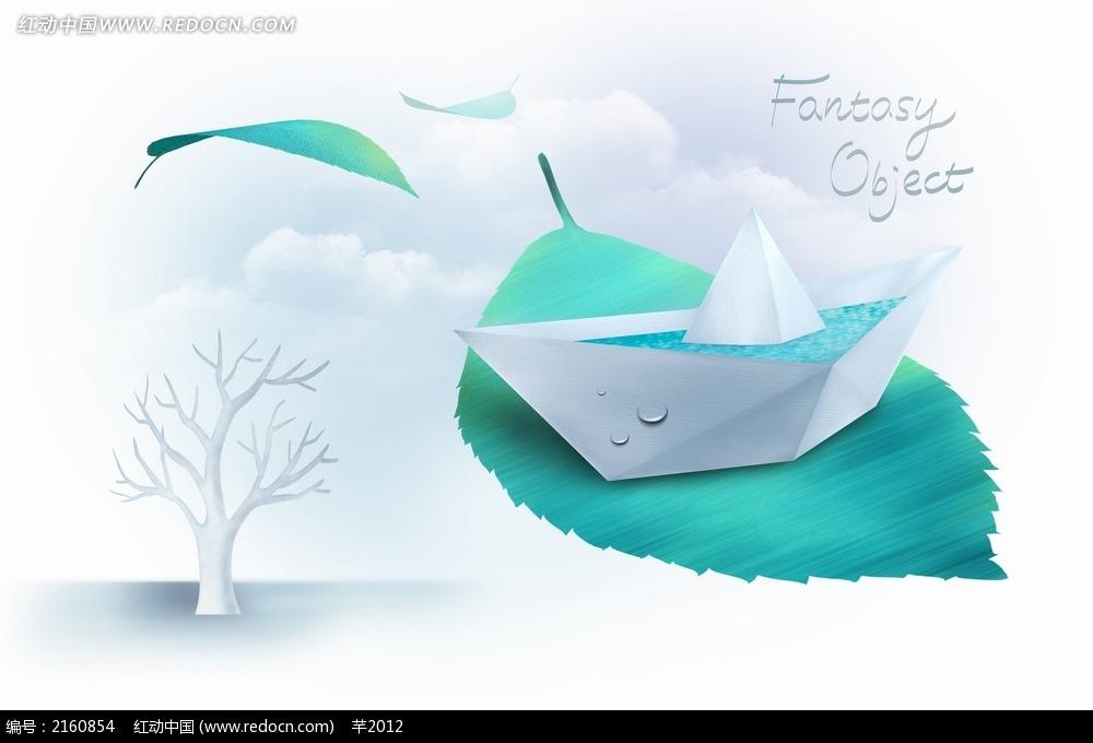 折纸小纸船psd素材免费下载_印花图案