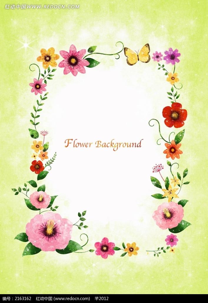 长方形花朵背景素材
