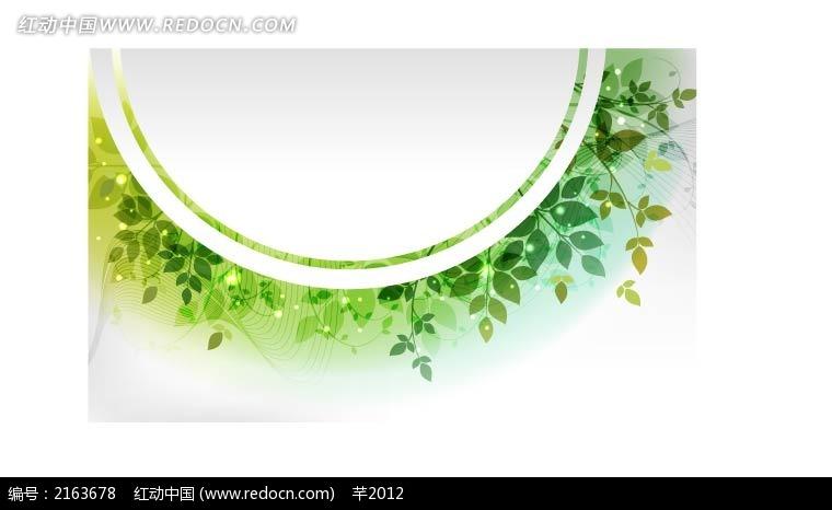 植物绿叶背景素材